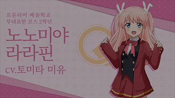 Promotion Movie