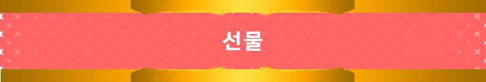 시스템 - 무대소녀 육성 - 05